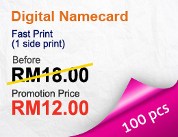 impressdna-digital-namecard-promo_1